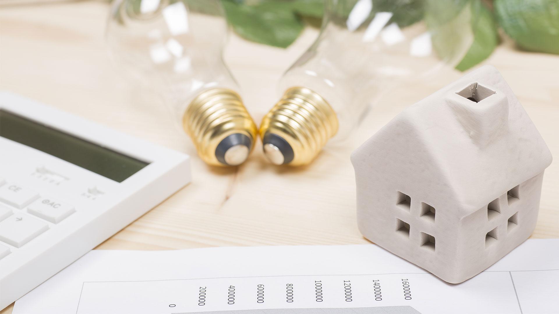 電力の自由化を活用すると電気代が5~15%安くなる