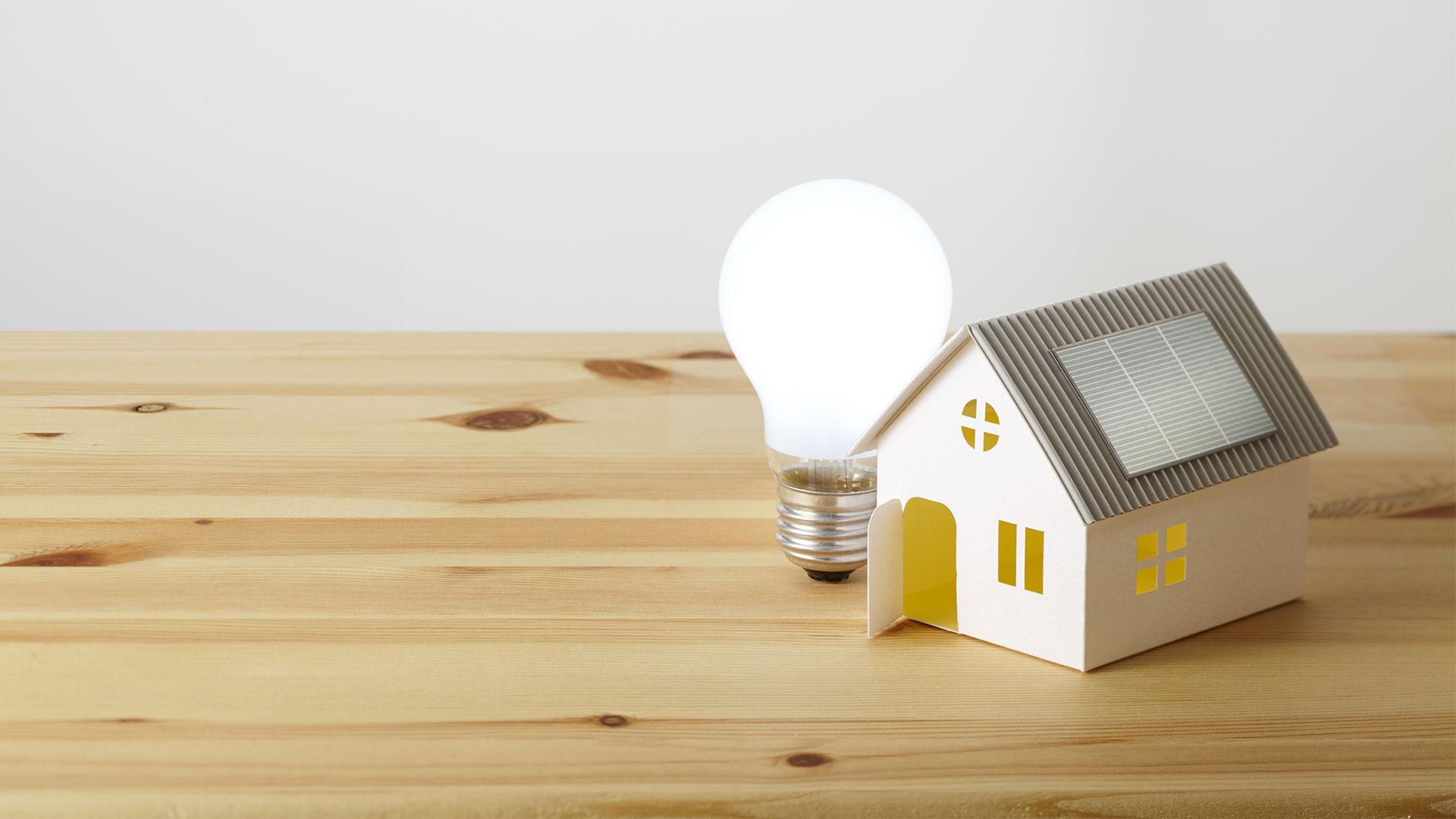 四国電力の電気料金はいくら?料金プランは主に3種類
