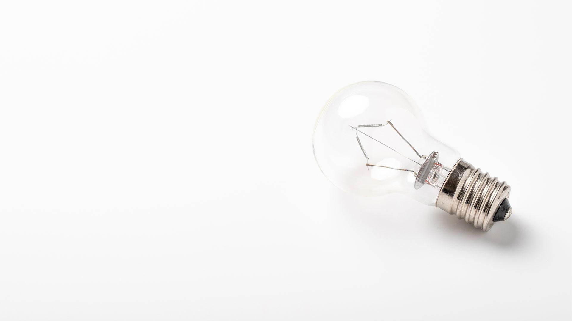 九州電力の電気料金はいくら?料金プランは7種類