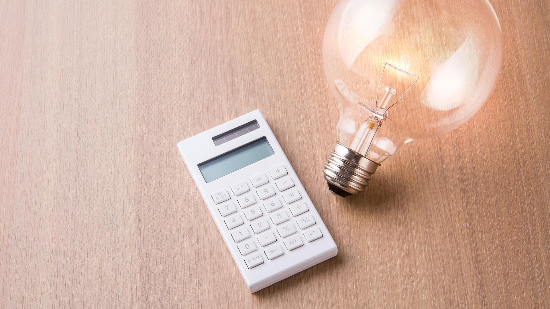 東京電力の電気料金はいくら?料金プランは12種類