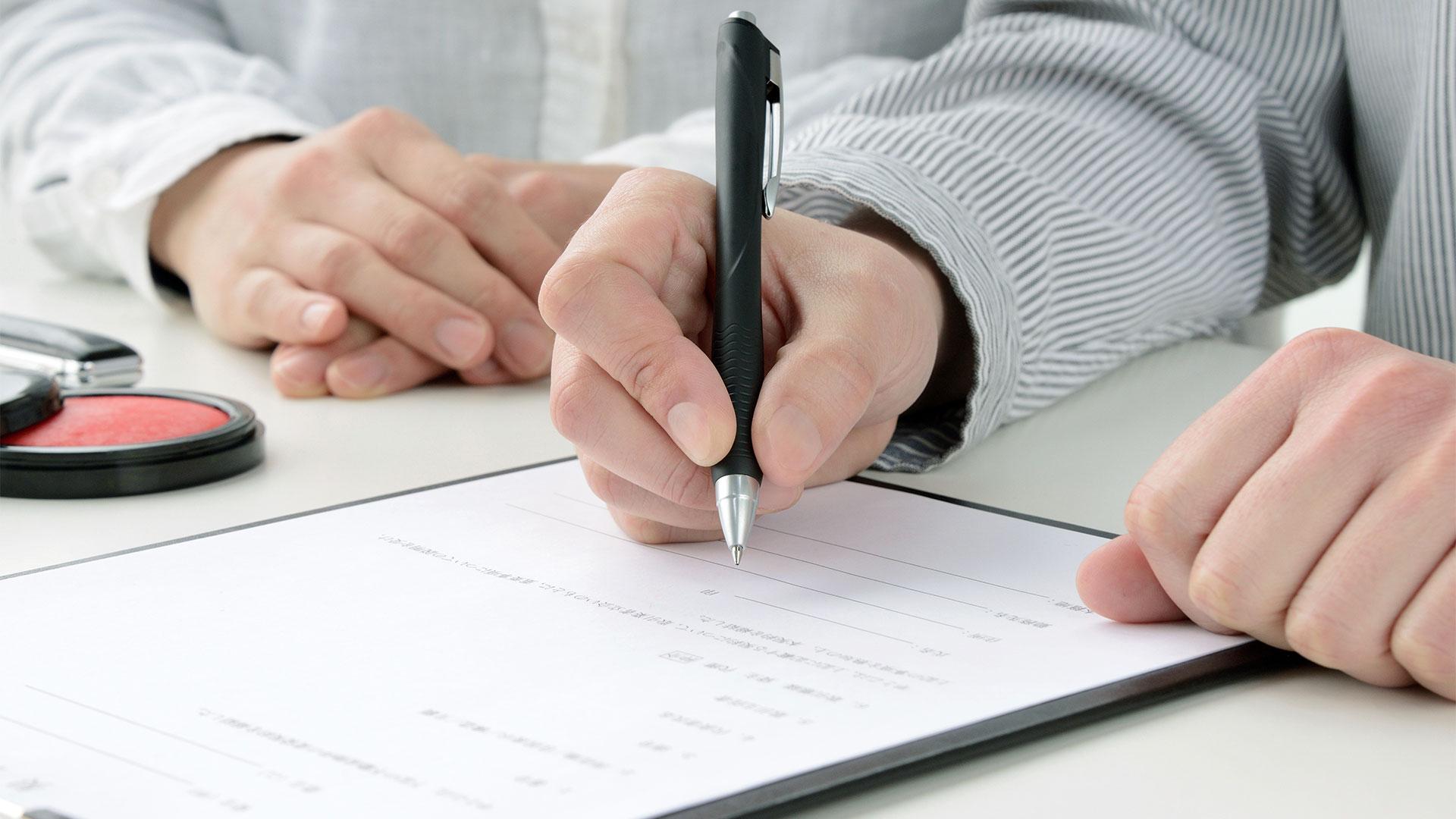 【3手順】北海道電力に切り替える際の契約手続き