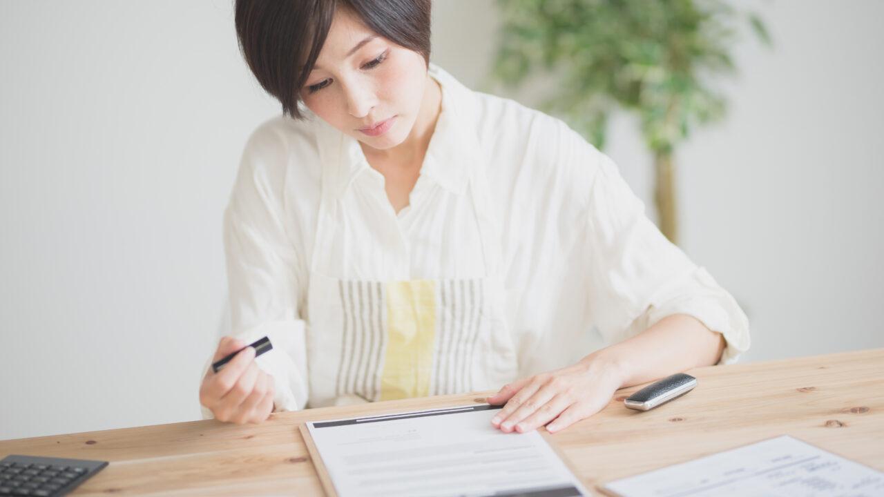 【3手順】東京電力に切り替える際の契約手続き